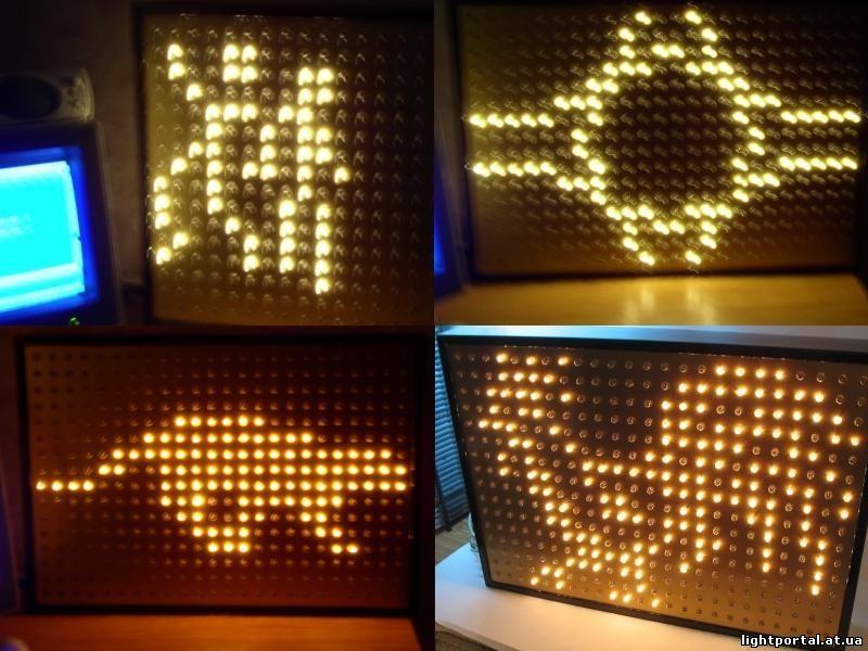 черта световой матрицы