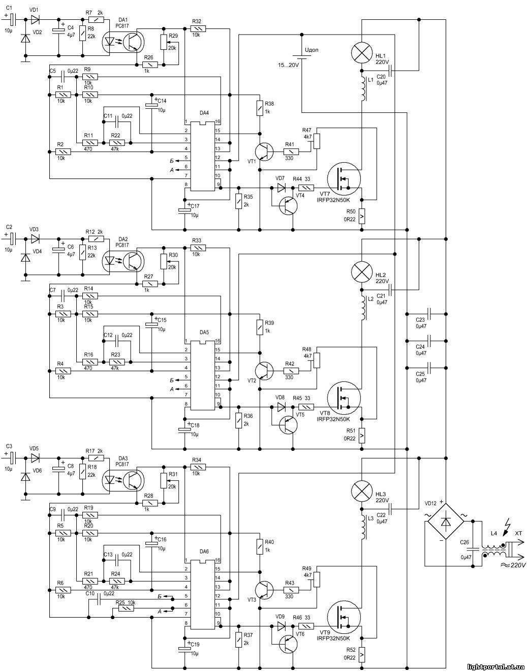 an6884 схема цму