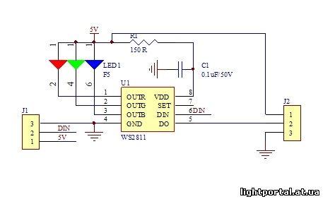 Урок 3 rgb светодиод